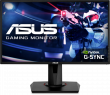 VG248QG 24in Gaming Monitor, TN, 165Hz, 1ms, FHD, HDMI/DP/DVI